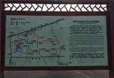 官亭生态园_风景图片