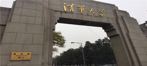 趣北京--不带钱包的旅行双高五日游