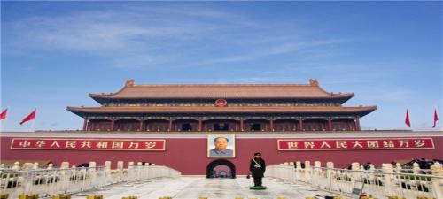 【相约北京】双高四日游