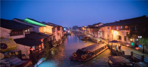 苏州园林、寒山寺、杭州西湖、西溪湿地、南浔古镇、夜游西塘3日游