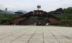 天堂寨-白马大峡谷-刘邓大军指挥部旧址2日游