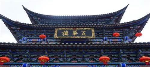 【全陪班】云南丽江、大理、泸沽湖双飞6日游