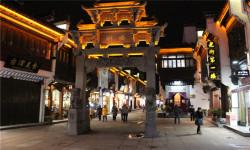 黄山-宏村-屯溪老街双高3日游(两晚屯溪)