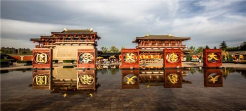 国庆【登顶华山】陕西西安华清池、兵马俑、西岳华山、回民街品质双飞4日游