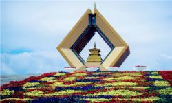 【陕西西安】法门寺、乾陵、华清池、兵马俑、西岳华山、回民街品质双飞5日游