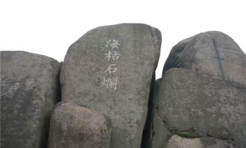 安庆巨石山、花亭湖、光影剧2日游