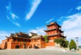 中庙_风景图片