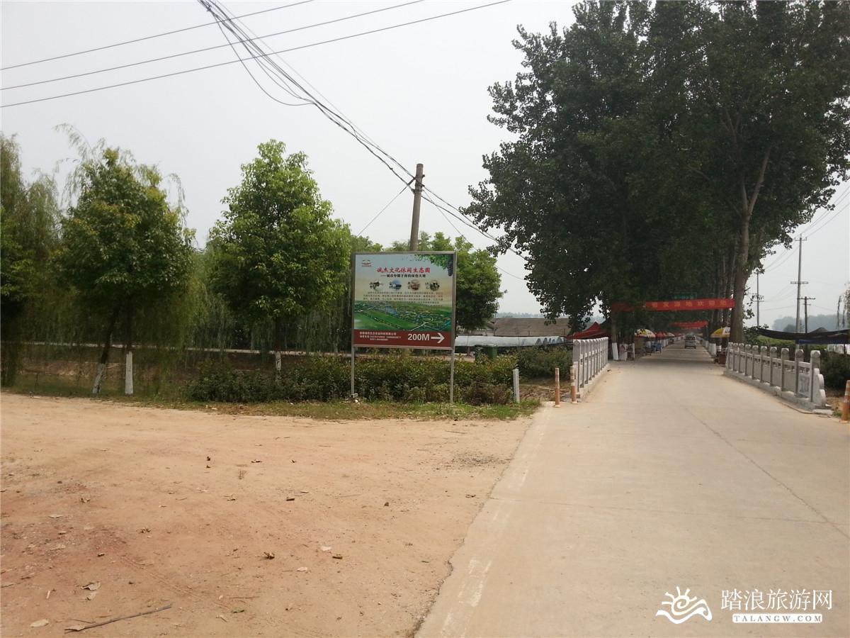 诚杰文化生态农业园_风景图片