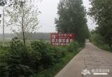 邓大郢农家乐