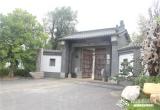 子木园博物馆