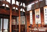 源泉徽文化民俗博物馆