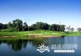 元一高尔夫_风景图片