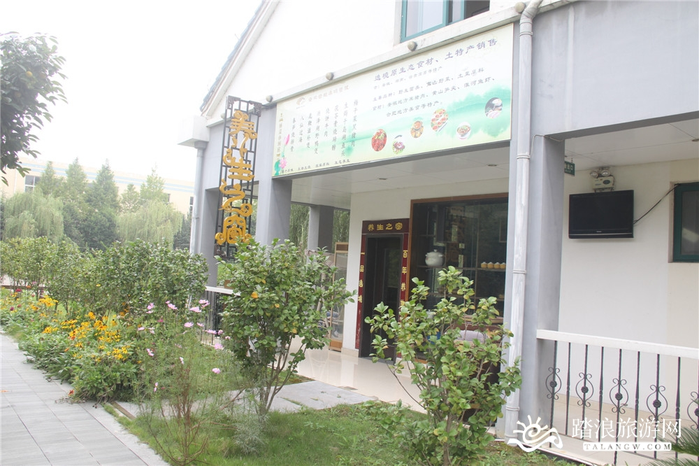 逸境养生文化酒店_风景图片